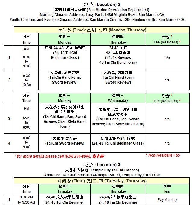 class schedule form
